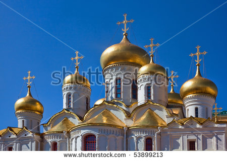 """russian_church"" Stock Photos, Royalty."