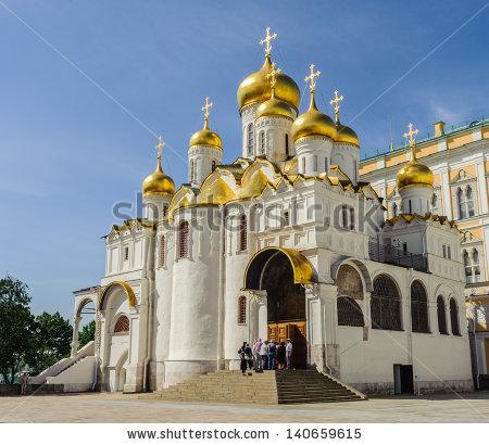The Russian Church Stock Photos, Royalty.