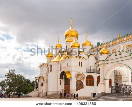 Russian Temple Stock Photos, Royalty.