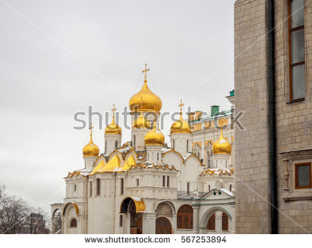 Russian Church Rostov Kremlin Castle Russia Stock Photo 90524488.