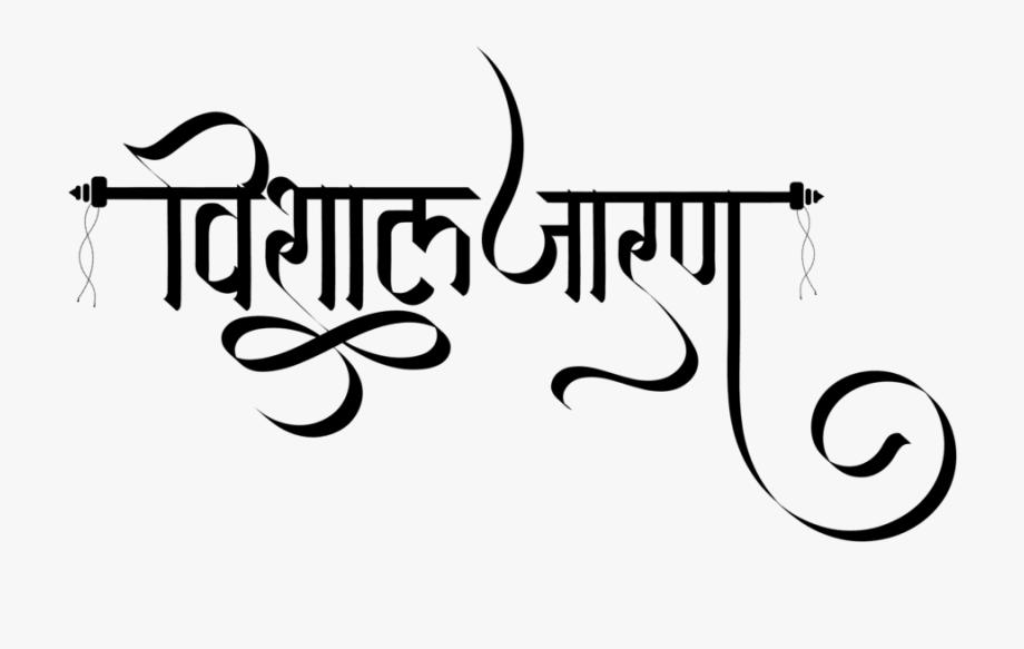 Hindu Symbol Hindu Dharmik Symbol Hinduism Hinduism.