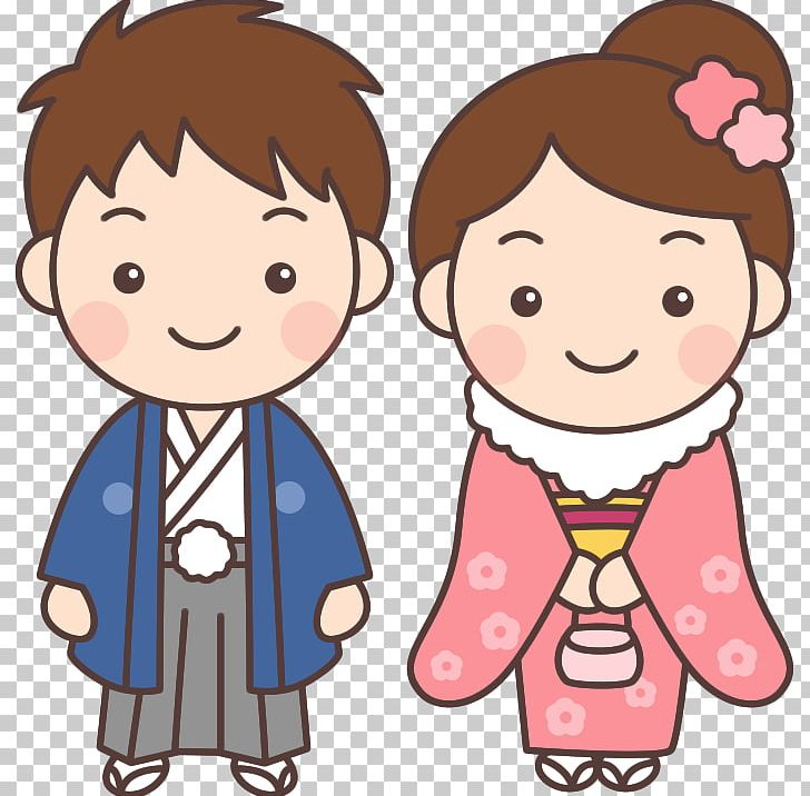 Coming Of Age Day Age Of Majority Hakama PNG, Clipart, Boy.