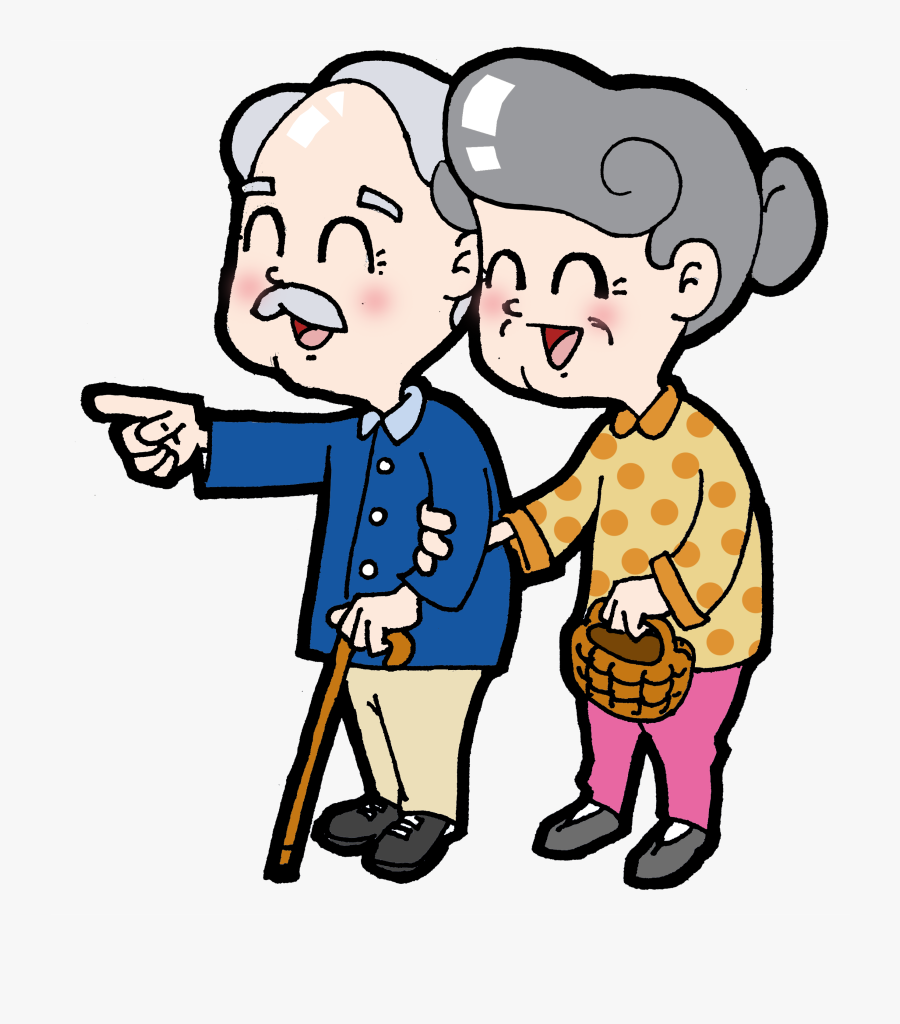 Transparent Old Age Clipart.