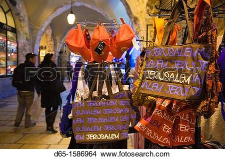Stock Photo of Israel, Jerusalem, Old City, Jewish Quarter.