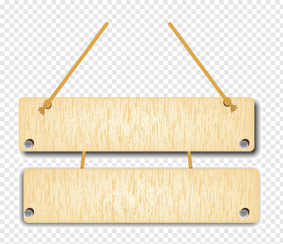 Rectangular brown wooden 2.