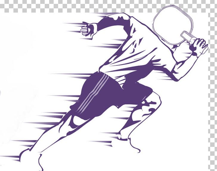Agility Speed Strength Training Kinetic Energy PNG, Clipart.
