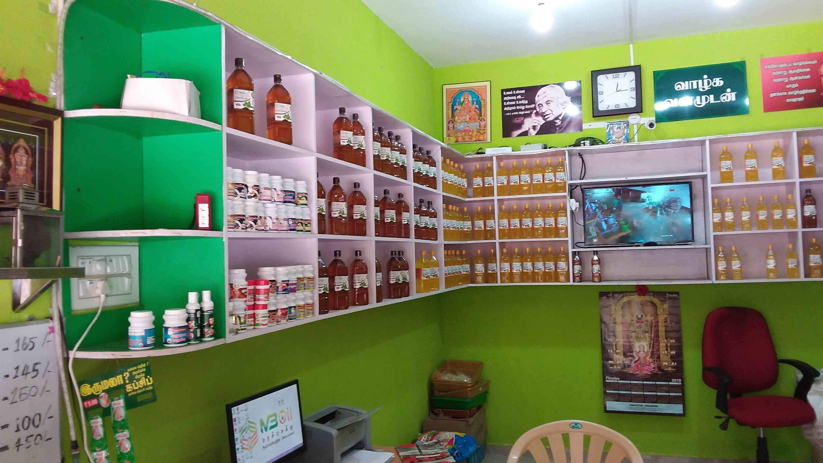 M3 Oils & Food Products (an Agmark AND ISO Certified Company.