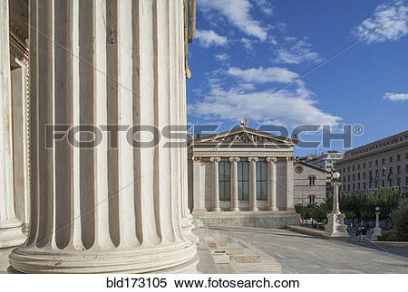 Stock Image of Agora buildings with pillars, Athens, Greece.
