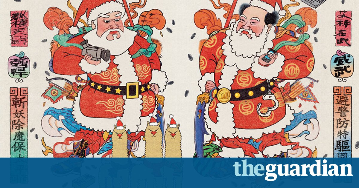 Ai Weiwei's Christmas screensaver: let his Door Gods protect your.