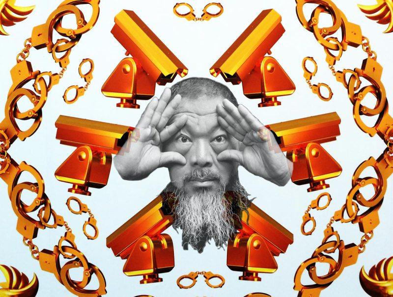 Ai Weiwei The Medium of Politics.