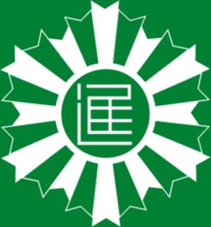 Flag of Nisshin Aichi.