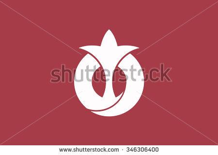 Aichi Stock Vectors & Vector Clip Art.