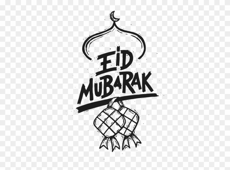 Modern Eid Mubarak Banner.