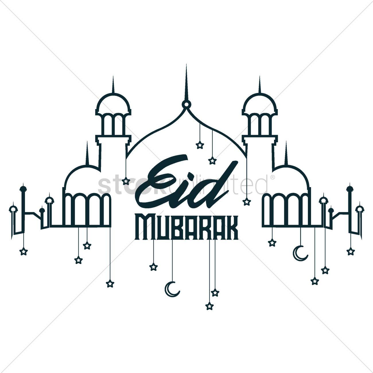 Eid Mubarak Clipart Images.