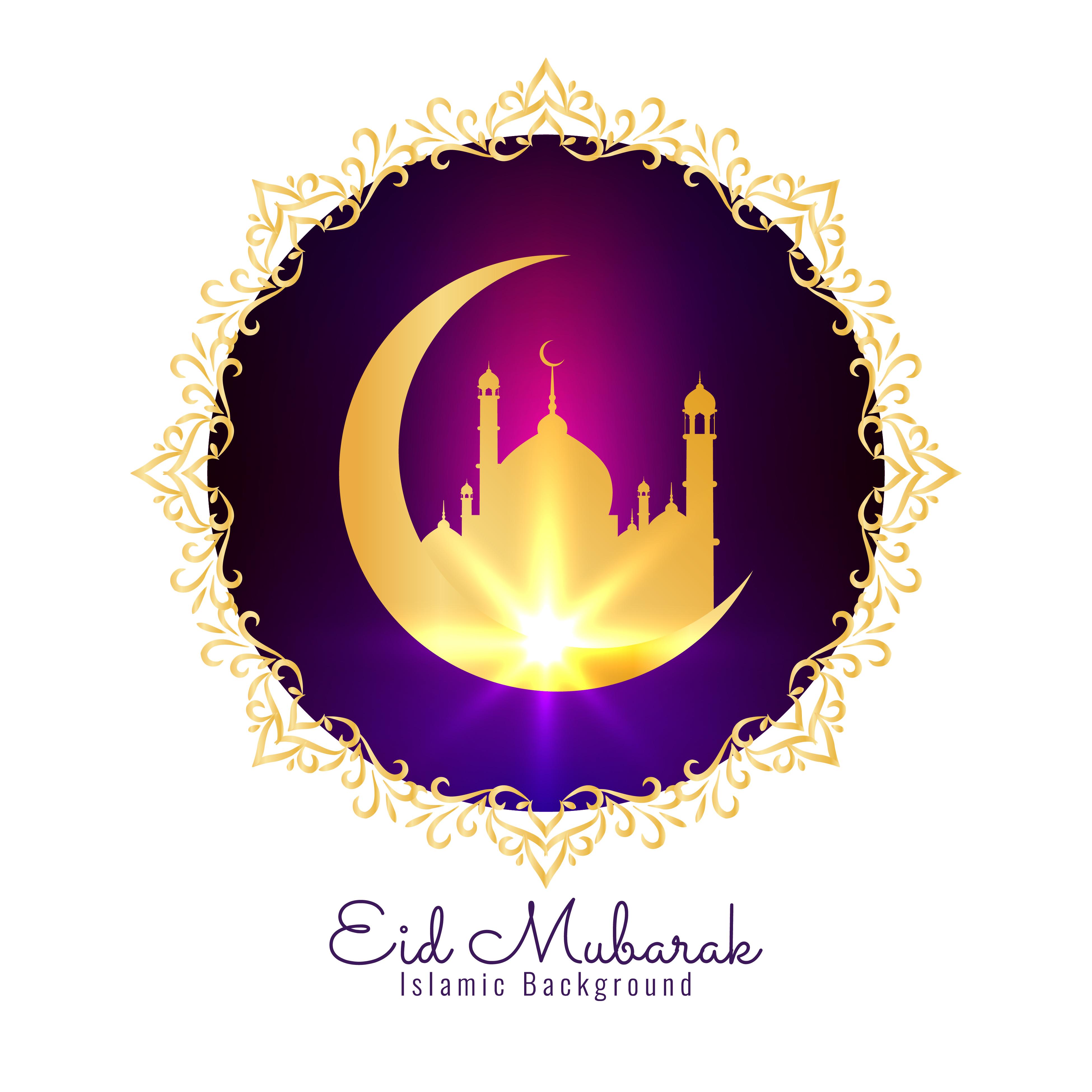 Muslimette Magazine vous souhaite, Aid Moubarak à toutes !.