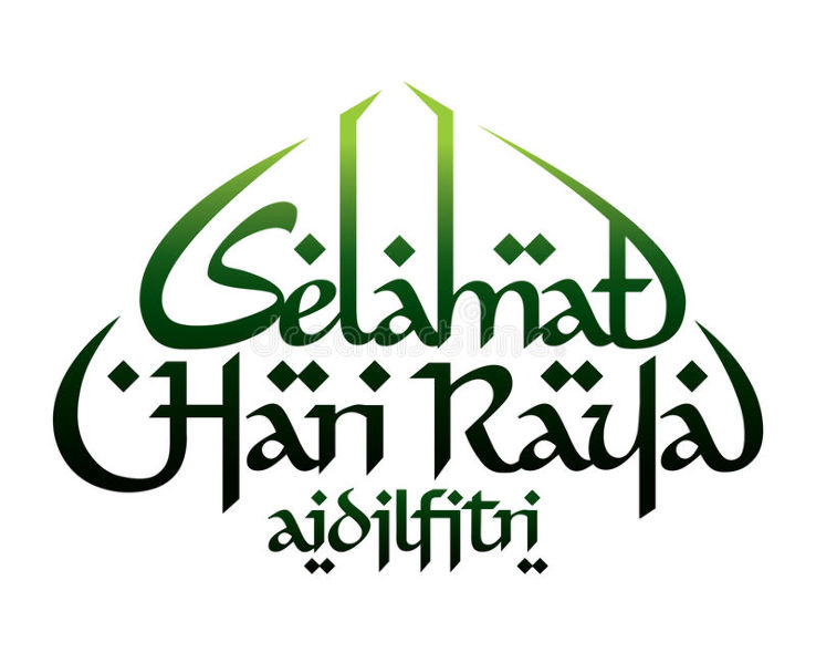 Hari Raya Aidilfitri 2019 in Brunei, photos, Fair,Festival when is.