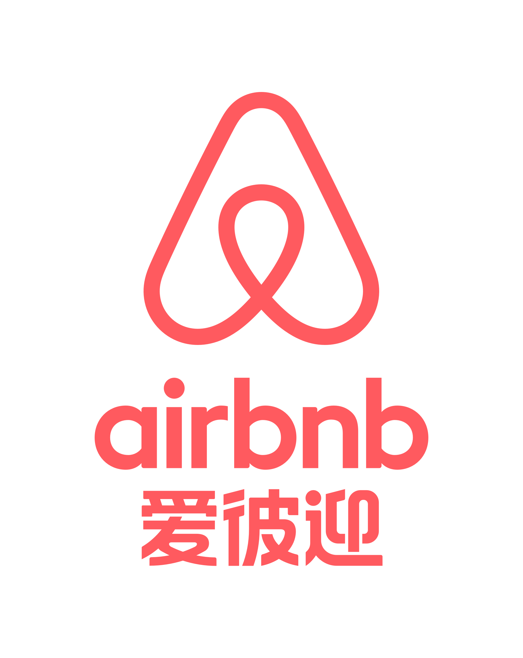 Airbnb Logo Png (97+ images in Collection) Page 2.