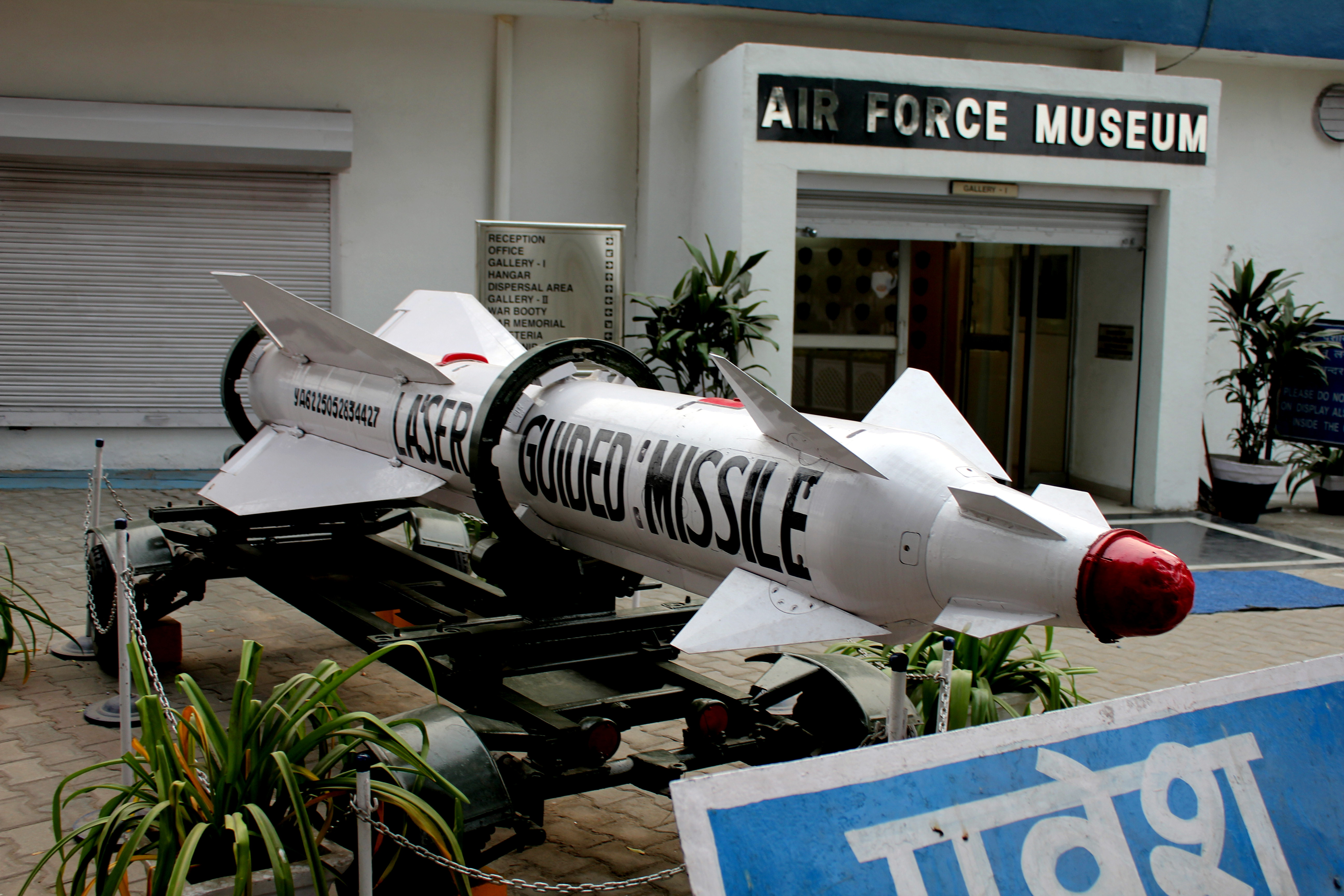 15 Facts about the Indian Air Force that will make you feel Proud..