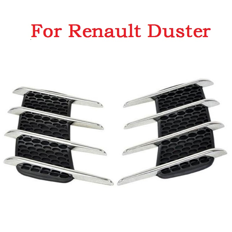 Air Intake Grill Promotion.