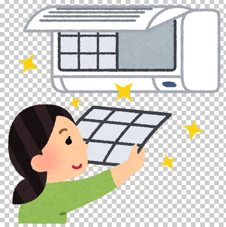 Air Conditioner Cleaning 排雪 Room Air Filter PNG, Clipart.