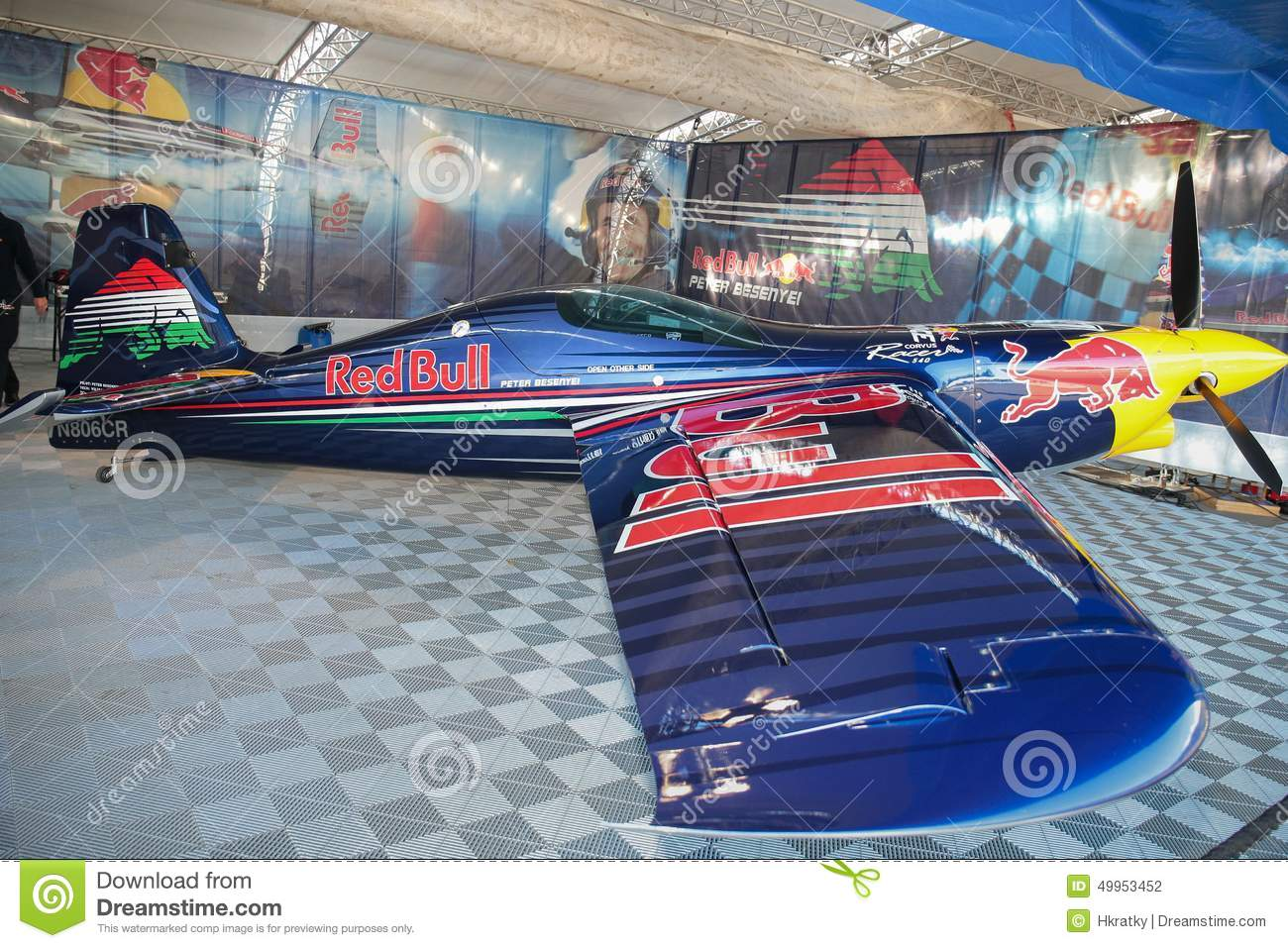 Red bull racing clipart.