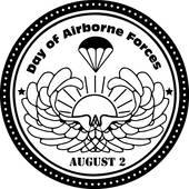 Airborne Clip Art.