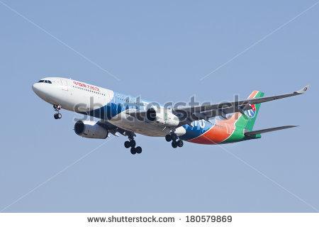 Airbus A330 Stock Photos, Royalty.