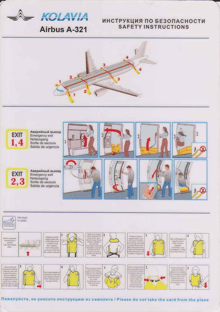 Safety Card MetroJet Airbus A321 (3).