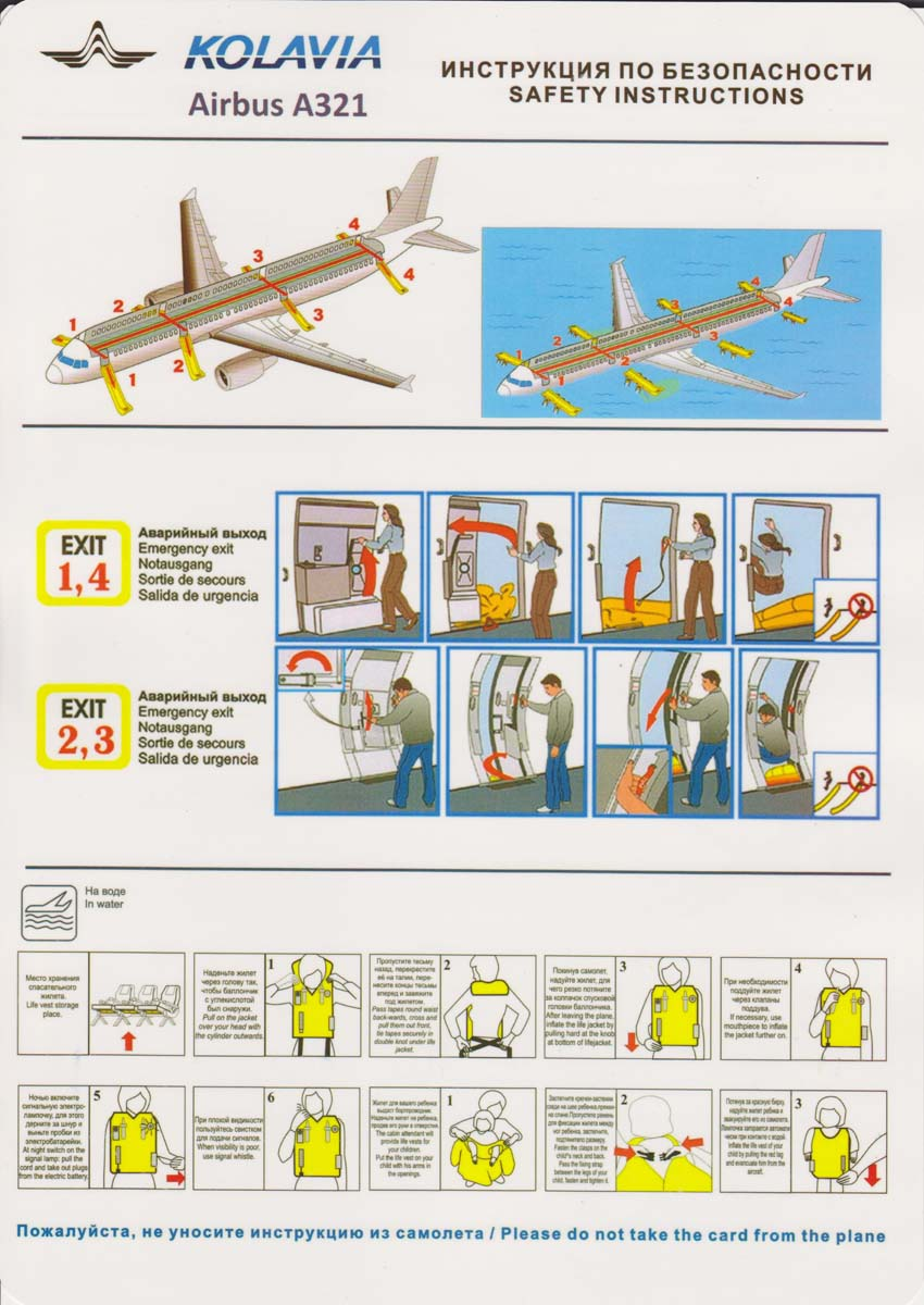 Safety Card MetroJet Airbus A321 (1).