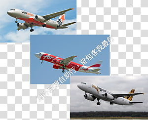 Airlines PNG Flight 1600 transparent background PNG cliparts.