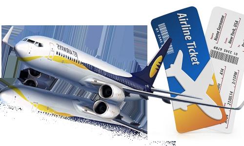 Air Ticket Booking Service in Atladara, Vadodara.