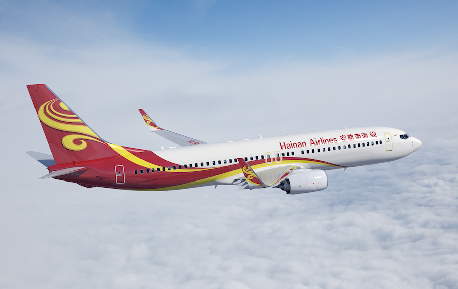 Hainan Airlines' Edinburgh flights 'under negotiation'.