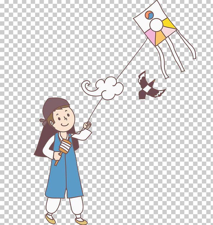 Kite Korea Illustration PNG, Clipart, Airplane, Area, Art.