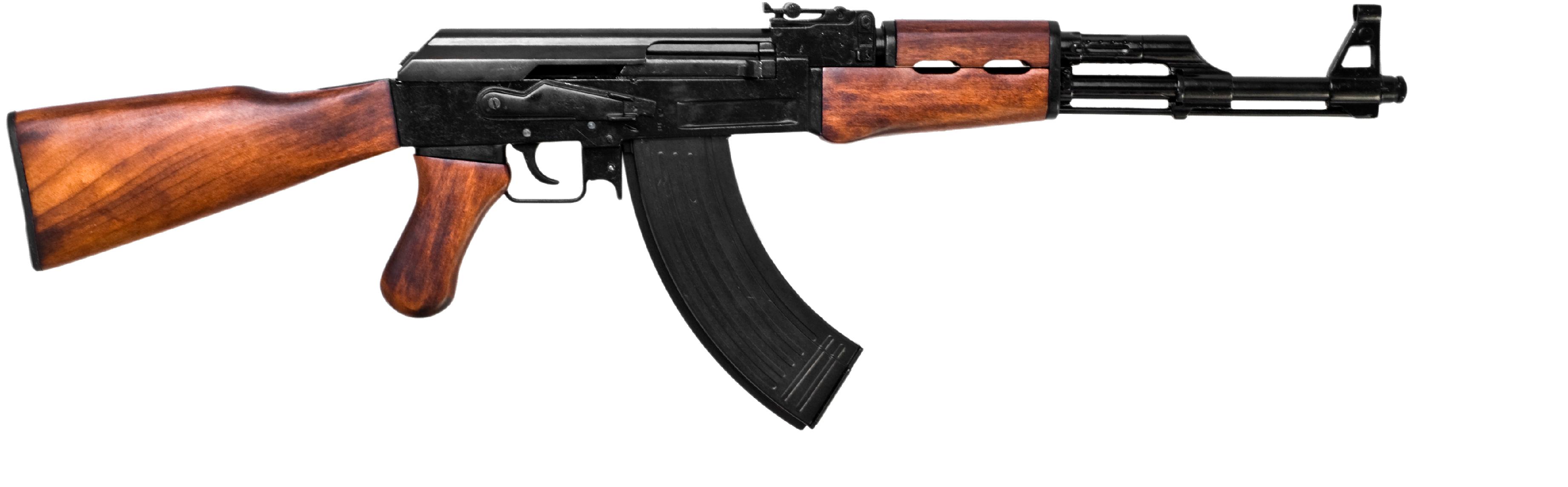 AK 47 Clipart PNG.
