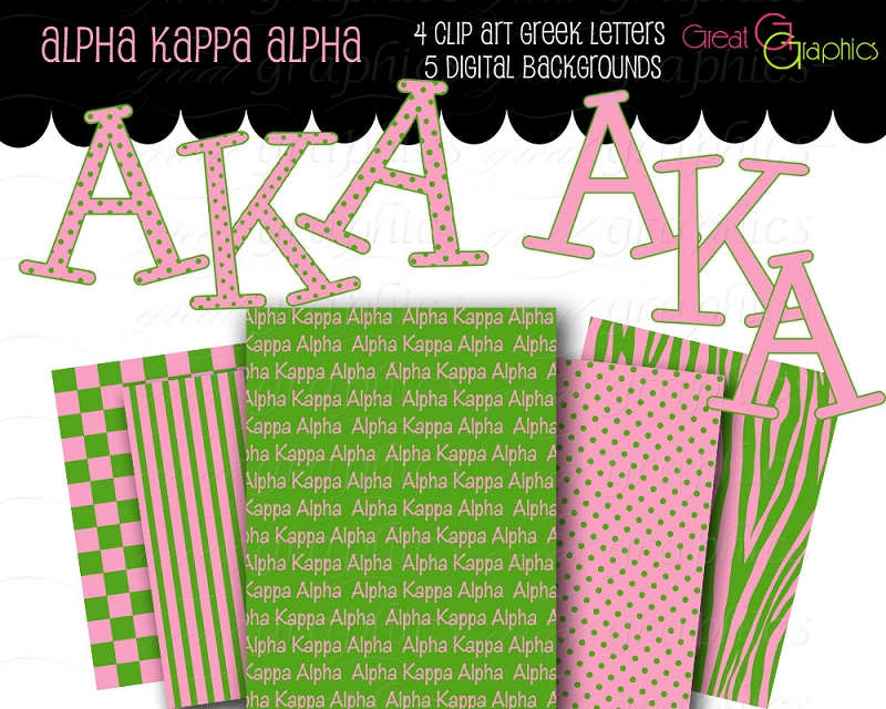 Free download free alpha kappa alpha wallpaper [800x640] for.