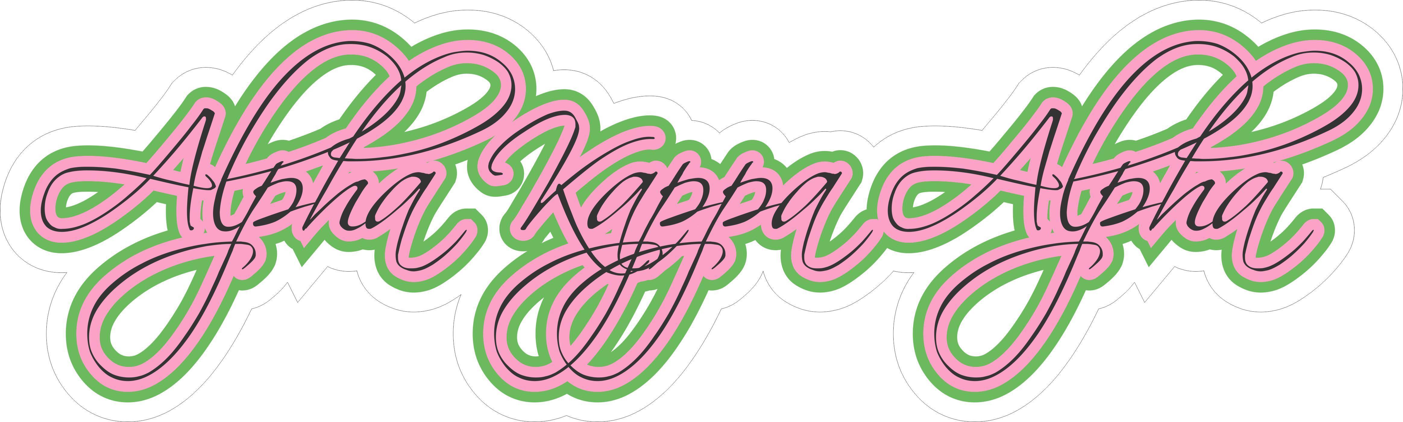Alpha Kappa Alpha Sorority Clip Art.