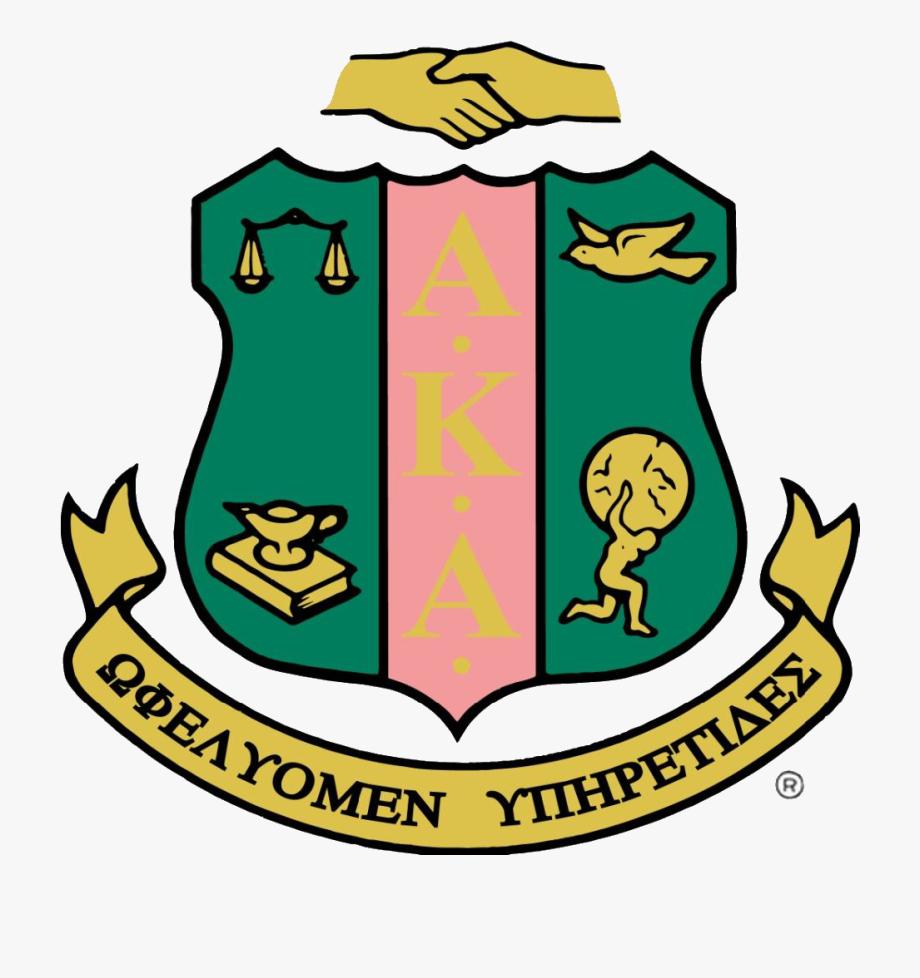 Alpha Kappa Alpha Logo Transparent.