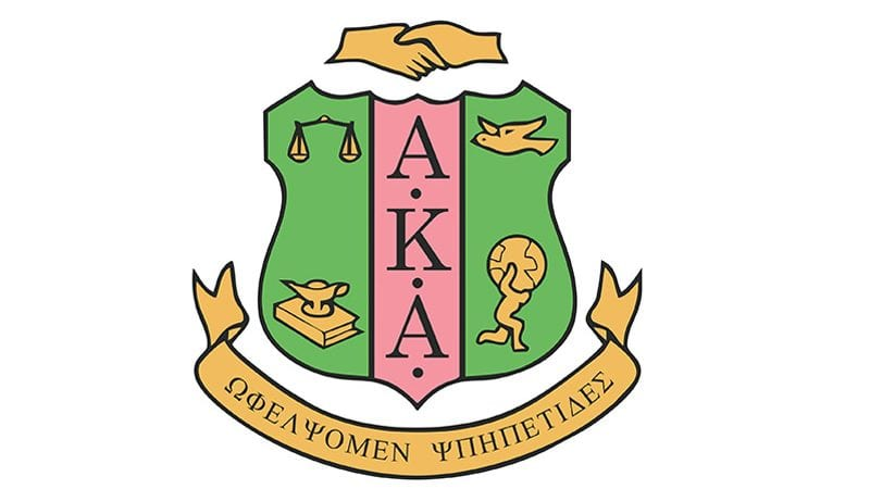 Alpha Kappa Alpha Sorority, Inc.® to Present Over $1.6 Million to.