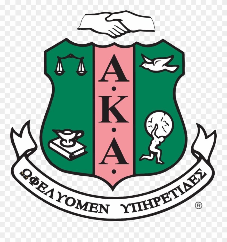 Alpha Kappa Alpha Sorority, Incorporated Clipart (#2564271.