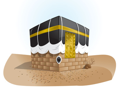 Kaaba Clip Art.