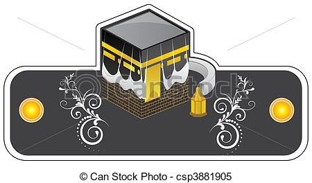 Kaaba Stock Illustrations. 187 Kaaba clip art images and royalty.