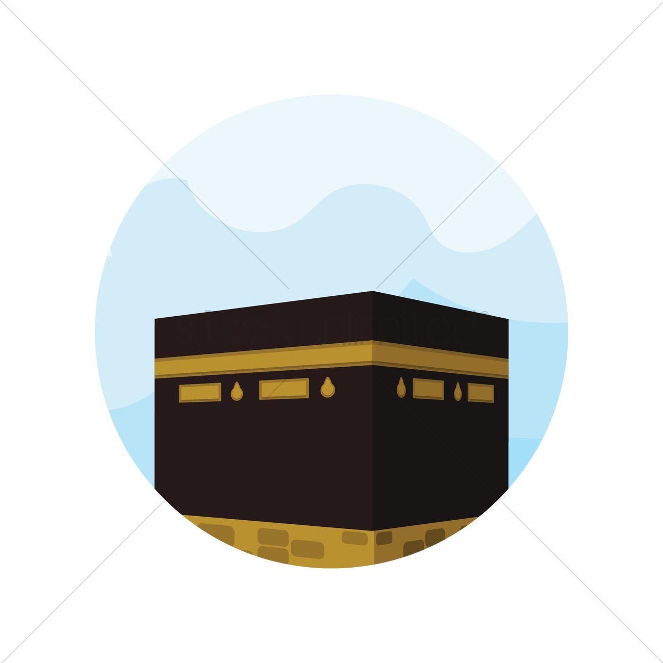 Kaaba in Mecca Clip Art.
