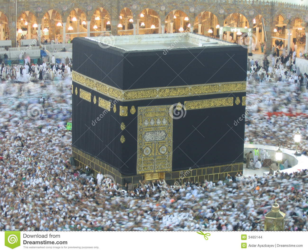 Kaaba Stock Illustrations.