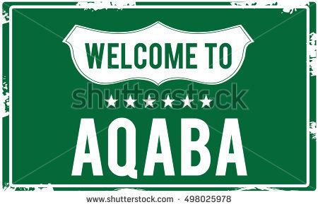 Aqaba Stock Photos, Royalty.