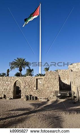 Picture of ARABIAN FLAG POLE IN AQABA k8995827.
