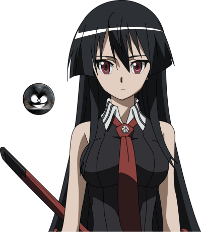 Akame PNG.