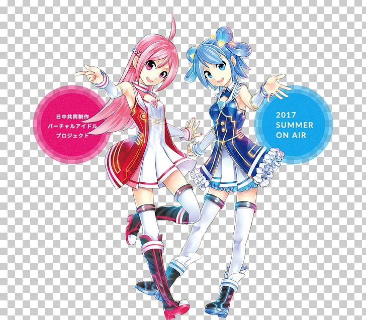 AnimeClick.it Manga Mai PNG, Clipart, 2017, Action Figure.