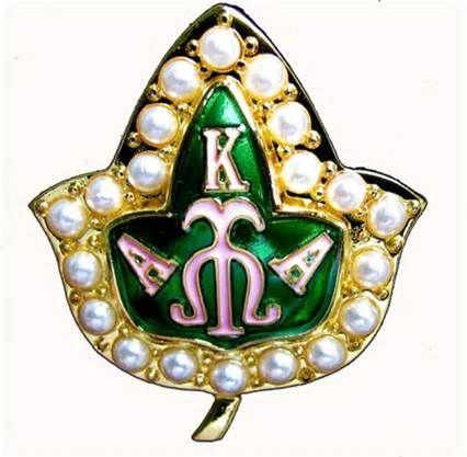 Alpha Kappa Alpha Ivy Leaf Clip Art Pearl ivy jewel lapel.