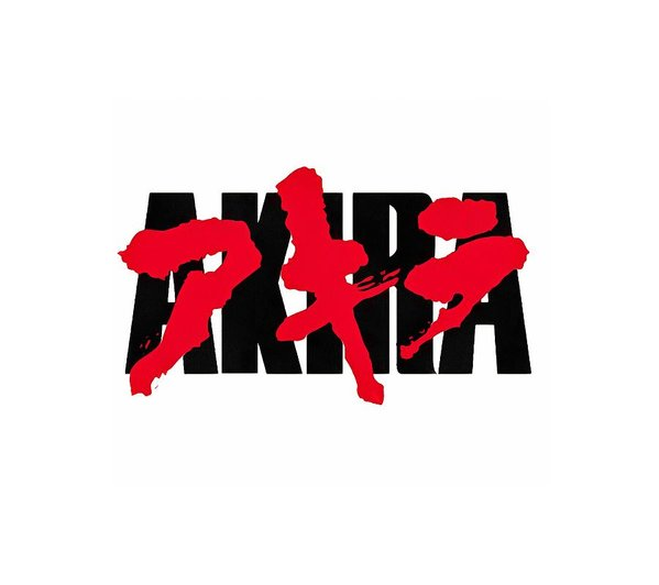 Akira Logo Poster.