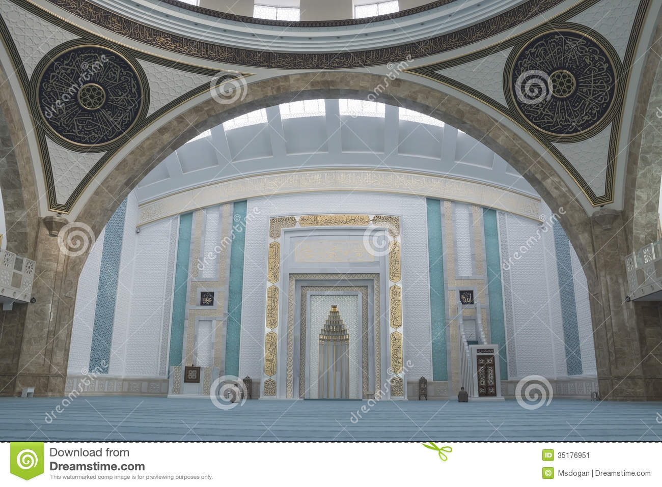Ahmet Hamdi Akseki Mosque Interior Editorial Photo.